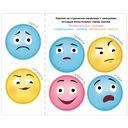 Сказки с эмоциями. Набор из 4-х книг — фото, картинка — 3