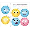 Сказки с эмоциями. Набор из 4-х книг — фото, картинка — 6