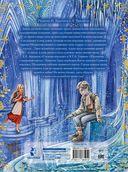 Снежная королева. Щелкунчик (Комплект из 2 книг) — фото, картинка — 13