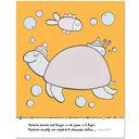Раскрась водой. Загадки-добавлялки. Набор из 4-х книг — фото, картинка — 12