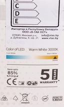 Светодиодная лампа V-TAC VT-245 4,5 ВТ, G45, Е27, 3000К, Samsung — фото, картинка — 3