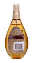 Масло-спрей для тела