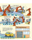 Секреты машин — фото, картинка — 4