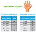 Перчатки для фитнеса SU-107 (S; песочные/чёрные) — фото, картинка — 2