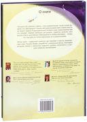 Сказки для улучшения интеллекта, памяти и внимания. Книга, дейстаительно помогающая подготовиться к школе! — фото, картинка — 2