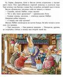 Волшебные санки — фото, картинка — 1