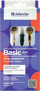 Наушники Defender Basic 604 (черно-оранжевые) — фото, картинка — 3