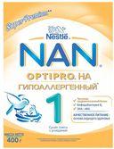 Сухая смесь NAN OPTIPRO 1 HA