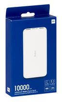 Портативное зарядное устройство Xiaomi Redmi Power Bank 10000 mAh PB100LZM (белый) — фото, картинка — 3