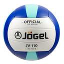 Мяч волейбольный Jogel JV-110 — фото, картинка — 1