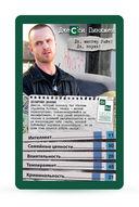 Козырные карты: Во все тяжкие (18+) — фото, картинка — 1