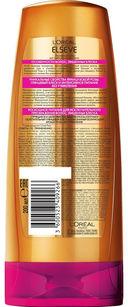 Бальзам-ополаскиватель для волос