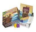 Лемминги (2-е издание) — фото, картинка — 1