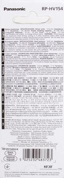 Наушники Panasonic RP-HV154GU-K — фото, картинка — 3