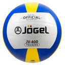 Мяч волейбольный Jogel JV-400 — фото, картинка — 1