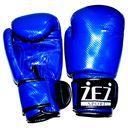 Перчатки боксёрские (10 унций; арт. 10-OZ-RING) — фото, картинка — 1