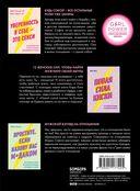 Girl Power. Лучшие книги для дерзких девушек. В 3-х книгах — фото, картинка — 1