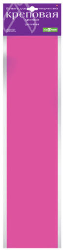 Бумага креповая (50х250 см; розовая) — фото, картинка — 1
