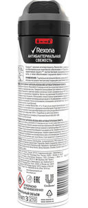Дезодорант-антиперспирант для мужчин