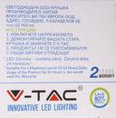 Светодиодная лампа V-TAC VT-1879 5,5 ВТ, Е27, 4000К — фото, картинка — 2