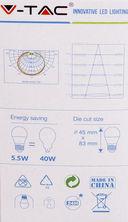 Светодиодная лампа V-TAC VT-1879 5,5 ВТ, Е27, 4000К — фото, картинка — 5