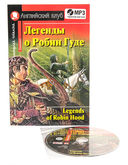 Legends of Robin Hood (+ CD) — фото, картинка — 7