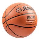 Мяч баскетбольный Jogel JB-500 №6 — фото, картинка — 1