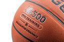 Мяч баскетбольный Jogel JB-500 №6 — фото, картинка — 2