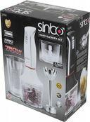 Погружной блендер Sinbo SHB 3096 (белый) — фото, картинка — 5