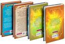 Маги начинают и выигрывают (Комплект из 4-х книг) — фото, картинка — 2