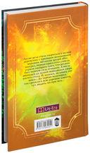 Маги начинают и выигрывают (Комплект из 4-х книг) — фото, картинка — 4