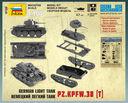 Немецкий легкий танк Pz.Kpfw.38 (Т) (масштаб: 1/100) — фото, картинка — 2