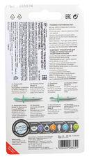 Набор детских зубных щеток-тренажеров (2 шт.; арт. 10256205) — фото, картинка — 1