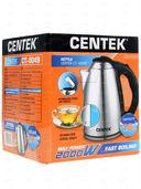 Электрочайник CENTEK CT-0049 (металл) — фото, картинка — 1