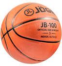 Мяч баскетбольный Jogel JB-100 №5 — фото, картинка — 1