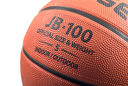 Мяч баскетбольный Jogel JB-100 №5 — фото, картинка — 2