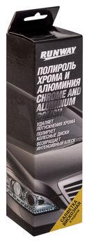 Полироль хрома и алюминия (50 мл; арт. RW2546) — фото, картинка — 2