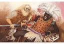 Копи царя Соломона — фото, картинка — 7