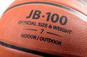 Мяч баскетбольный Jogel JB-100 №7 — фото, картинка — 2