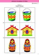 Экспресс-диагностика в детском саду — фото, картинка — 3
